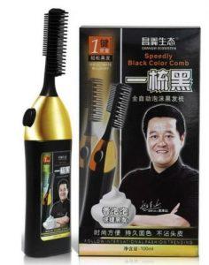 Lược nhuộm tóc thông minh 1 nút bấm thế hệ mới – CN Hàn Quốc